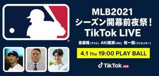TT Live 040121 Banner.jpeg