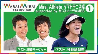 sports_tennis.jpg