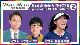sports_tennis2.jpg